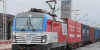 中欧班列国际合作防疫物资专列抵达塞尔维亚 - 中国甘肃网