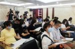挽损国有财产7.86亿 甘肃省公益诉讼检察工作成效显著 - 中国甘肃网