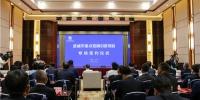第二十六届兰洽会武威市签约22个项目 总投资58.61亿元 - 中国甘肃网