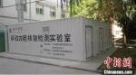 """图为甘肃武威建成移动""""方舱""""核酸检测实验室。武威市委宣传部供图 - 甘肃新闻"""