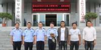 7月23日,临夏市公安局与当地森林公安局成功救助一国家二级保护动物猎隼。临夏市公安局供图 - 甘肃新闻