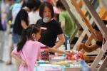 天津:文化市集逛不腻 - 中国甘肃网