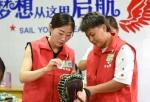 河北邢台:职业技能培训促就业 - 中国甘肃网