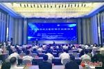 甘肃省中央厨房试点建设项目在兰州启动(图) - 中国甘肃网