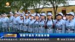 【短视频】致敬子弟兵 共叙鱼水情 - 甘肃省广播电影电视