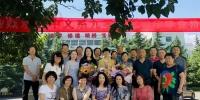 兰州师专中文系901班校友毕业三十年回访母校 - 兰州城市学院