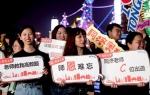 """上海举行""""为教师亮灯""""公益活动 - 中国甘肃网"""