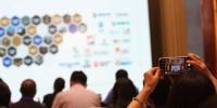 图为会议中的行业报告现场,参会人员用手机记录重要片断。 殷春永 摄 - 甘肃新闻