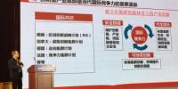 在中国生物医药创新驱动与高质量发展峰会上,科技部火炬中心产业集群处处长魏谷作报告。 张婧 摄 - 甘肃新闻