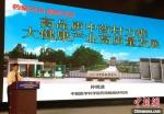 9月20日,生命健康前沿技术与产业发展论坛在兰州举行。图为中国医学科学院药用植物研究所所长孙晓波在会上作报告。 张婧 摄 - 甘肃新闻