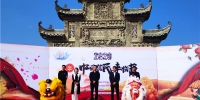 """兰州新区中川园区庆祝2020年""""中国农民丰收节"""" - 中国甘肃网"""