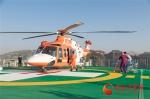 甘肃省首个屋面直升机停机坪落成及医疗救援直升机首飞仪式在兰大二院举行 - 中国甘肃网