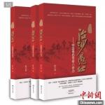 近日,长篇纪实文学《治沙愚公》正式发行。受访者供图 - 甘肃新闻