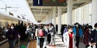 """兰州铁路局多措并举 应对""""双节""""长假返程客流高峰 - 中国甘肃网"""