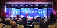 第四届甘肃省政府参事论坛成果显著 - 中国甘肃网