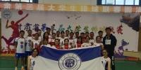 我校学子在甘肃省第三届大学生排球联赛中获佳绩 - 兰州交通大学