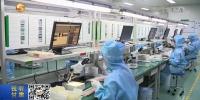 【短视频】前三季度甘肃省地区生产总值增长2.8% 有效对冲疫情影响 - 甘肃省广播电影电视