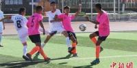 10月23日,来自陕甘宁革命老区的青少年足球队员在甘肃庆阳绿茵场上竞技。 杨艳敏 摄 - 甘肃新闻