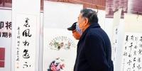 """兰州市七里河区举办""""我们的节日·重阳节""""书画惠民活动 - 中国甘肃网"""