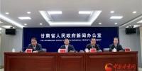 兰州:脱贫摘帽非终点 新起点开启新征程 - 中国甘肃网
