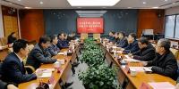 陇东学院与我校签署战略合作协议 - 甘肃农业大学