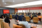 我校与民乐县人民政府签订校地合作协议 - 甘肃农业大学