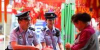 端午假期 甘肃省社会治安大局平稳 - 中国甘肃网